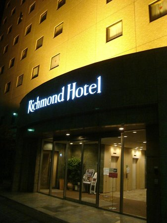 Richmond Hotel Hamamatsu: Entrada do hotel