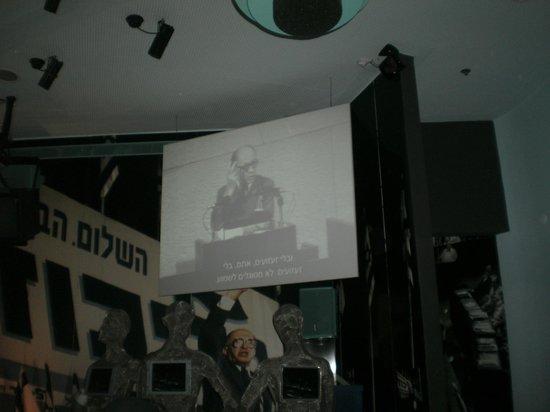 The Menachem Begin Heritage Center Museum: VIDEOS ALUSIVOS