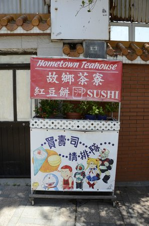 Hometown Teahouse: Signage on main path