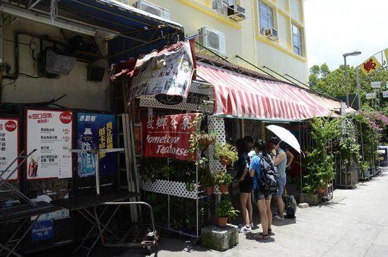 Hometown Teahouse: Small quaint shop on side street