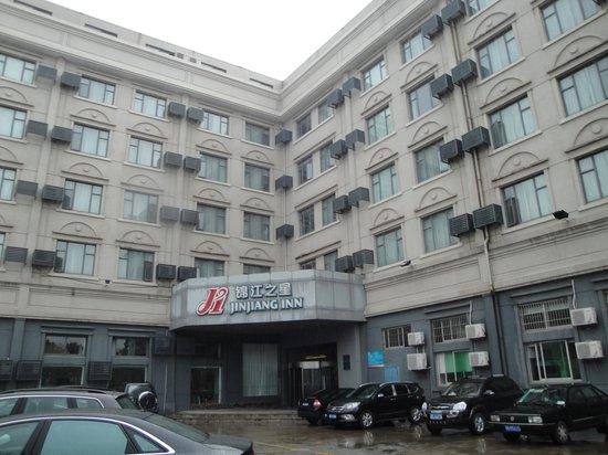 Jinjiang Inn (Ningbo Youngor) : Hotel Jinjiang Inn #455 NingBo