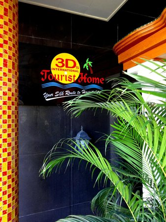 3Ds International Tourist Home: kitch déco