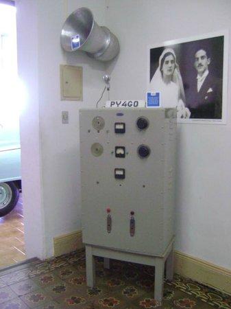 Zema Museum