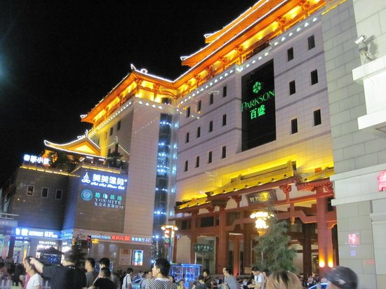 Jinjiang Xi'an Xijing international Hotel: Exterior of the hotel at night
