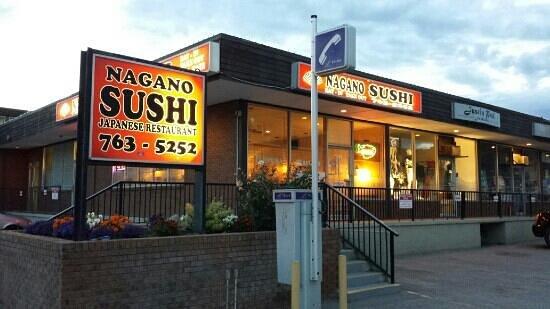 Nagano Sushi Restaurant: nagano sushi from outside