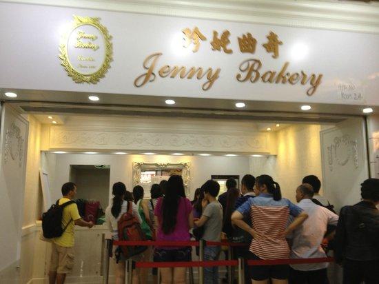Jenny Bakery: 店風景