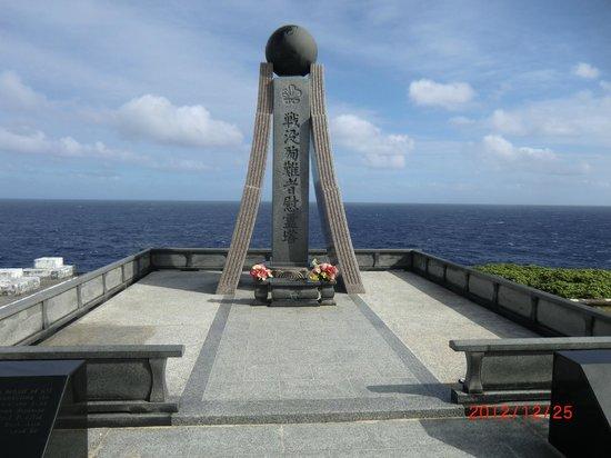 Puntan Sabaneta : 多くの慰霊碑の一つ
