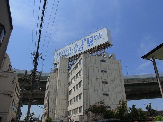 Hotel A P: 古い建物です