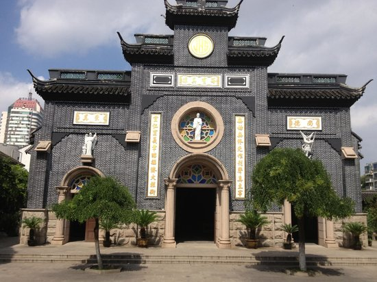 Yangjiaqiao Catholic church