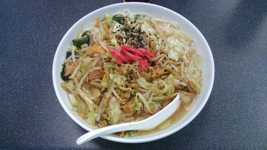 Maido - Japanese Noodle Bar: Ramen noodles with chicken.