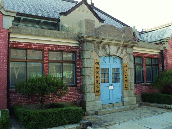 Old Gunsan Custom House