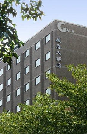 Taipei Gala Hotel: GALA HOTEL