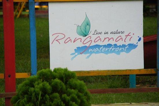 Rangamati Water Front Resort : Children's Park inside