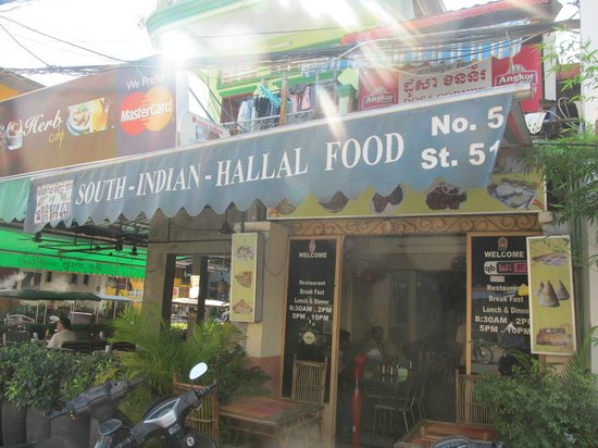 Dosa Corner : From Outside