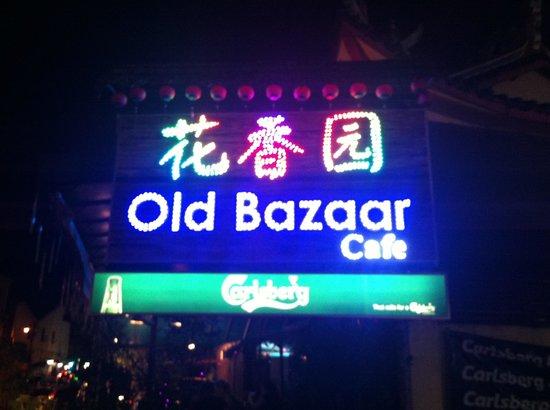 Old Baazar Cafe / Daniel's Kitchen: getlstd_property_photo