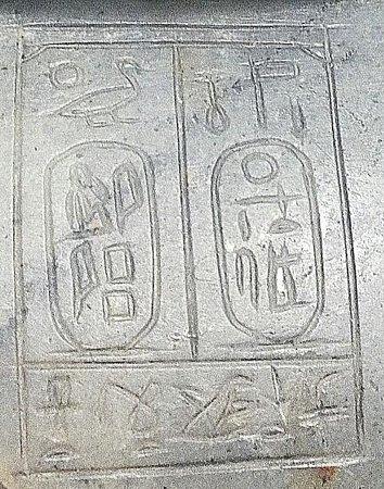 Descubrir  Almunecar Tourist Services: The cartouch of pharaoe Apophis I