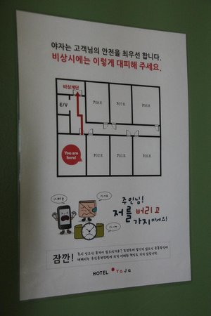 Hotel Yaja Seomyeon 1: 7 rooms per floor