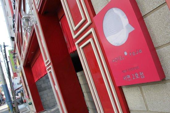 Hotel Yaja Seomyeon 1: love hotel