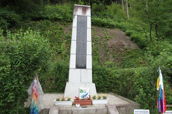 Matsushiro Zozan Chikago