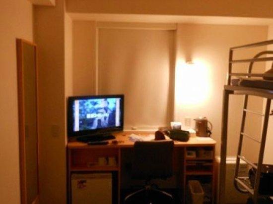 Super Hotel Kokura-eki Minamiguchi: 部屋の中 液晶TV26インチくらい?