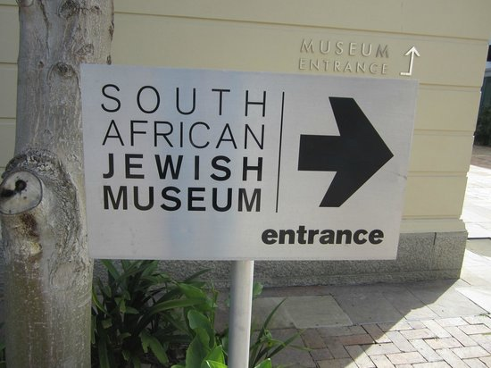 South African Jewish Museum: Welcome to the SA Jewish Museum