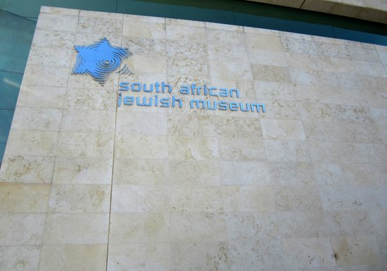 South African Jewish Museum: SA Jewish Museum Gardens Cape Town