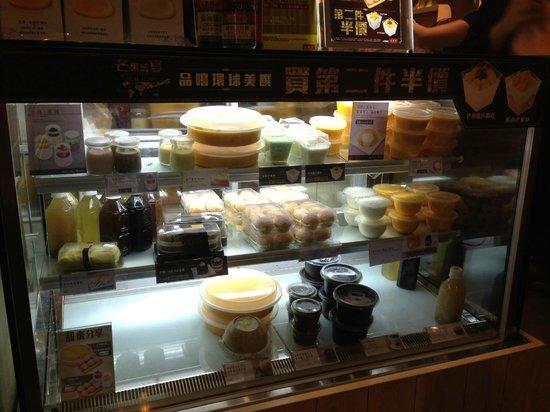 Hui Lau Shan desserts