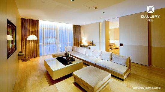 Gallery Hotel : Suite