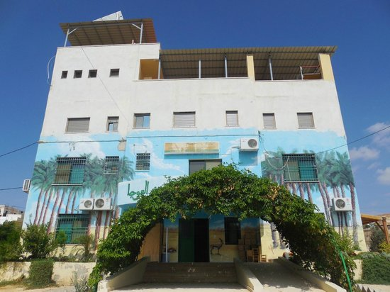 Auja Environmental Center and Guesthouse