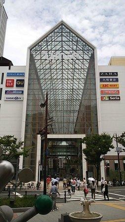 Kobe Harborland umie