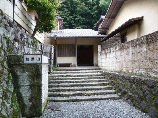 Kamata : Entrance