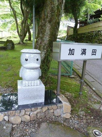 Kamata : Sign