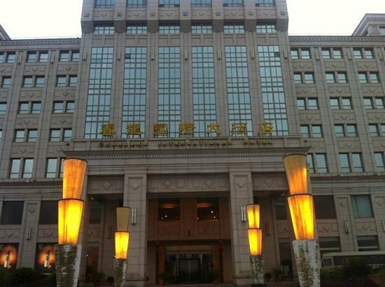 Chunlong International Hotel : Main entrance