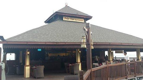 Pahn-Thai Restaurant: Pahn Thai
