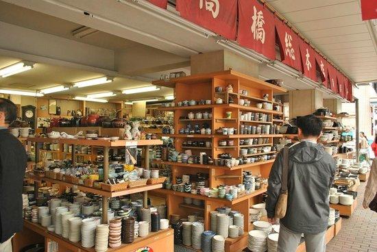 Kitchen Town (Kappabashi): kitchen street