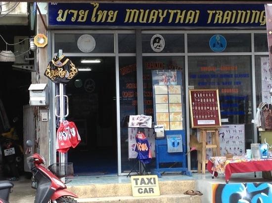muay thai training center