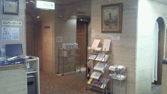 Dai-ni Sunny Stone Hotel: 客室内