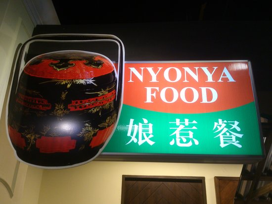 Restoran Nyonya Suan: Dataran Pahlawan Store