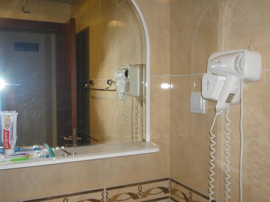 Apartments Pima: Ванная комната
