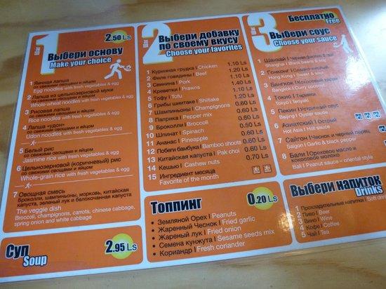 Wok to walk: the 'menu'