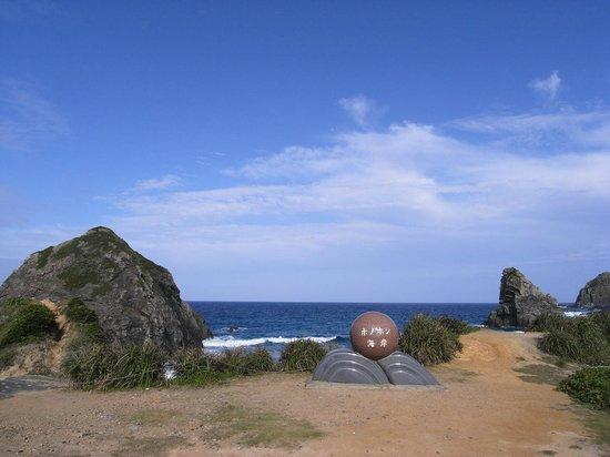 Oshima-gun Setouchi-cho