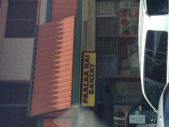 Paalaa Kai Bakery: getlstd_property_photo