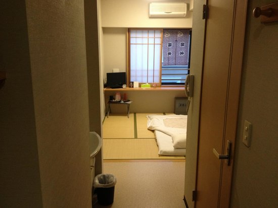 Family Inn Saiko : single room
