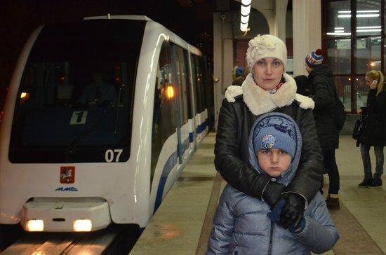 Фото от метро москва няня