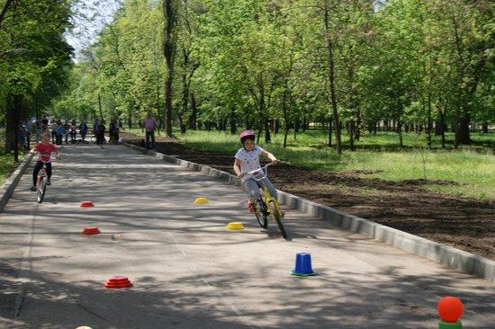 Ostrovsky Park