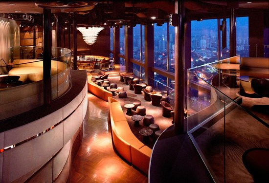 New Asia Bar: NewAsia with City View