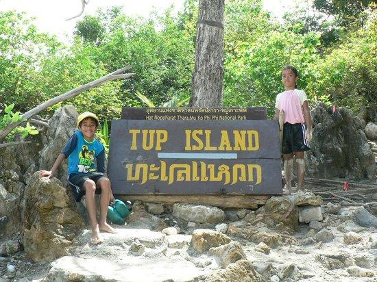 เกาะทับ: We made it to Tup Island!
