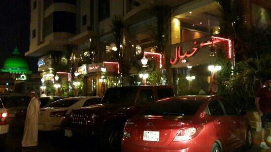 مطعم خيال Picture Of Khayal Restaurant Jeddah Tripadvisor