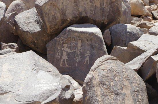 Sehel Island: Rock Engraving