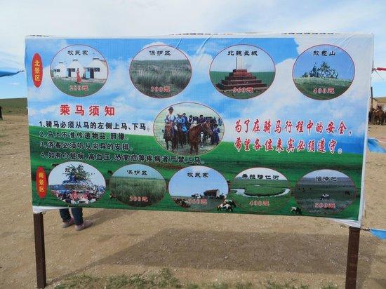 Xilamuren Prairie: tour directory